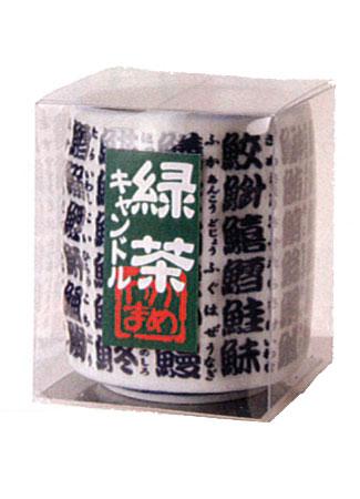 緑茶 キャンドル