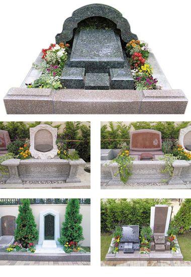 ニューデザインのお墓