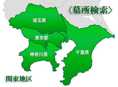 関東地区地図