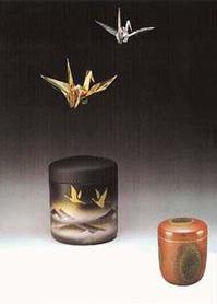 骨壺 翔鶴(左)織部(右)
